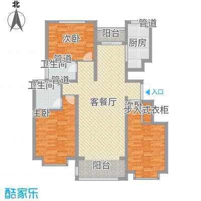 公元大道139.00㎡公元大道户型图23#楼C4户型3室2厅2卫1厨户型3室2厅2卫1厨