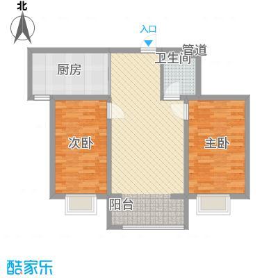 公元大道86.12㎡公元大道户型图N户型2室1厅1卫1厨户型2室1厅1卫1厨