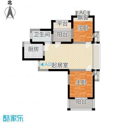 汇峰・苹果小镇87.75㎡汇峰・苹果小镇户型图C户型3室2厅1卫1厨户型3室2厅1卫1厨