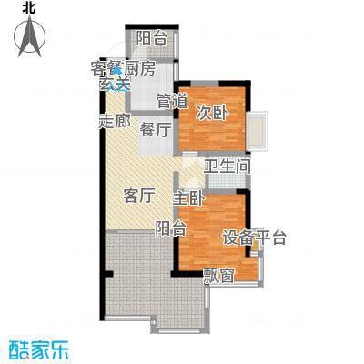 维多利亚别墅维多利亚别墅户型图1a96fd01-b79f-45dc-8aa1-8f3018acb2c12室2厅1卫1厨户型2室2厅1卫1厨