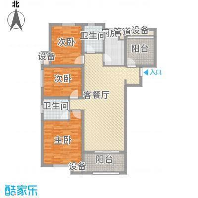 保利拉菲公馆保利拉菲公馆户型图14#户型图面积136平米4室2厅2卫1厨户型4室2厅2卫1厨
