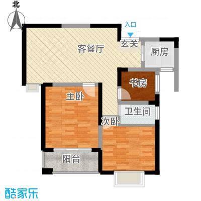 庐江中心城87.20㎡庐江中心城户型图26#A43室2厅1卫1厨户型3室2厅1卫1厨