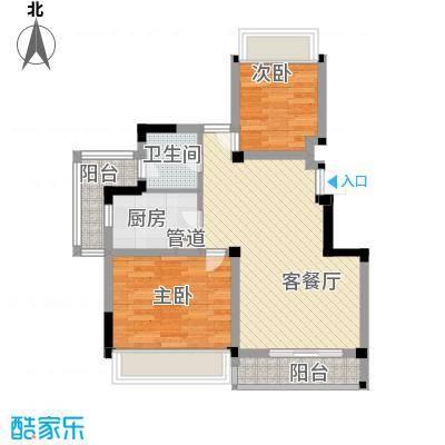 建业时光原著79.00㎡建业时光原著户型图8―13#E5户型2室2厅1卫1厨户型2室2厅1卫1厨