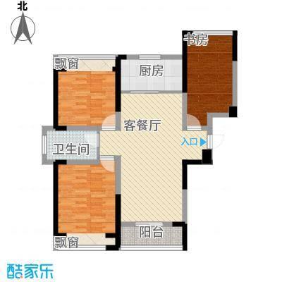 建业时光原著93.00㎡建业时光原著户型图2#3#D23室2厅1卫1厨户型3室2厅1卫1厨