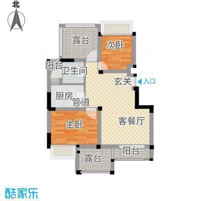 建业时光原著82.00㎡建业时光原著户型图8―13#E4户型2室2厅1卫1厨户型2室2厅1卫1厨