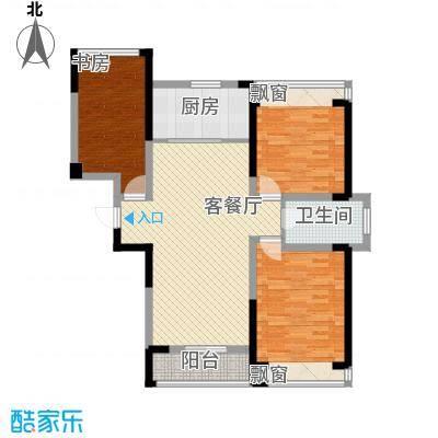 建业时光原著103.00㎡建业时光原著户型图2#3#D33室2厅1卫1厨户型3室2厅1卫1厨