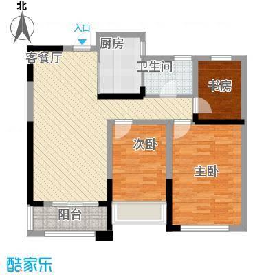 建业时光原著91.00㎡建业时光原著户型图2#3#D13室2厅1卫1厨户型3室2厅1卫1厨
