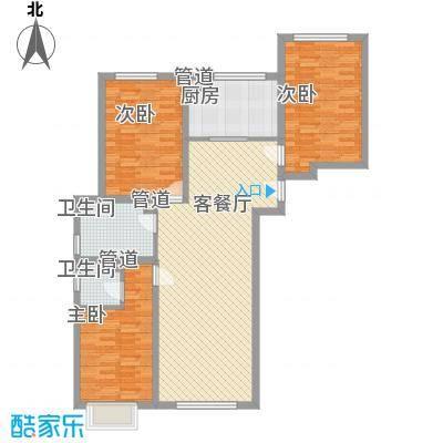 富恒国际富恒国际户型图3室2厅2卫3室2厅2卫1厨户型3室2厅2卫1厨
