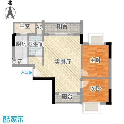 广州亚运城73.00㎡广州亚运城・天誉户型图媒体村C栋02单位2室2厅2卫1厨户型2室2厅2卫1厨