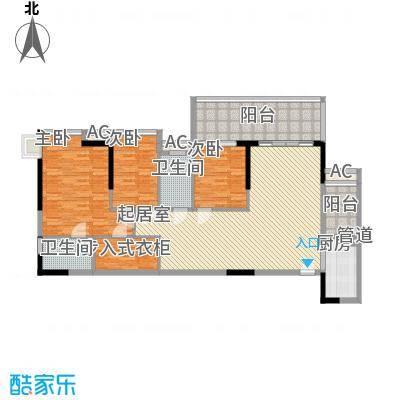 骊雅居133.86㎡骊雅居户型图1号楼05单元户型图3室2厅2卫1厨户型3室2厅2卫1厨