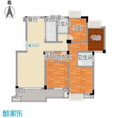 东方华庭138.70㎡东方华庭户型图WD2户型3室2厅2卫1厨户型3室2厅2卫1厨