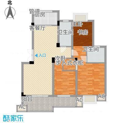 东方华庭110.80㎡东方华庭户型图WD3户型3室2厅2卫1厨户型3室2厅2卫1厨