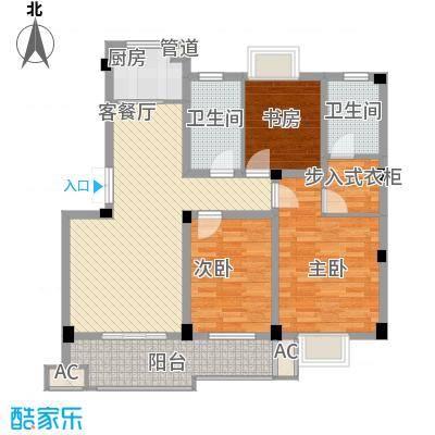 东方华庭98.50㎡东方华庭户型图WD4户型3室2厅2卫1厨户型3室2厅2卫1厨