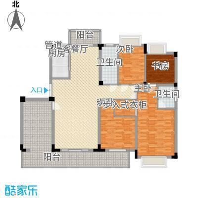 东方华庭159.10㎡东方华庭户型图WD9户型4室2厅1卫1厨户型4室2厅1卫1厨