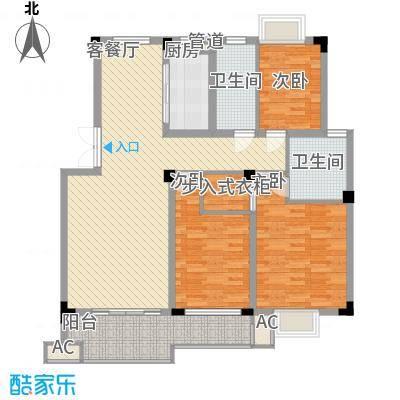 东方华庭122.40㎡东方华庭户型图WD1户型3室2厅2卫1厨户型3室2厅2卫1厨