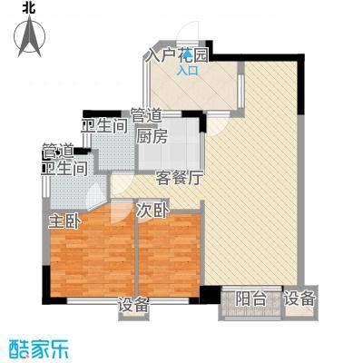 翡翠绿洲龙翔台户型图2室3厅户型图 2室3厅2卫1厨