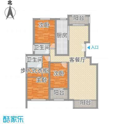 玺园153.42㎡玺园户型图C户型3室2厅2卫1厨户型3室2厅2卫1厨
