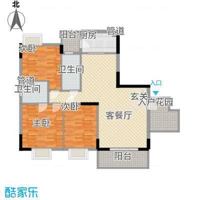 翠华花园二期131.41㎡翠华花园二期户型图户型C3室2厅2卫1厨户型3室2厅2卫1厨