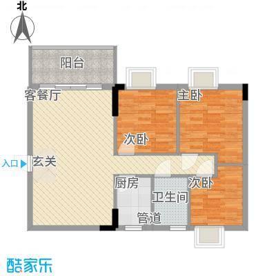 翠华花园二期88.31㎡翠华花园二期户型图户型H3室2厅1卫1厨户型3室2厅1卫1厨
