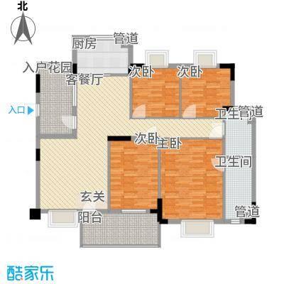 翠华花园二期151.42㎡翠华花园二期户型图户型G4室2厅2卫1厨户型4室2厅2卫1厨