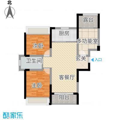 建业时光原著86.00㎡建业时光原著户型图B2偶数层户型2室2厅1卫1厨户型2室2厅1卫1厨
