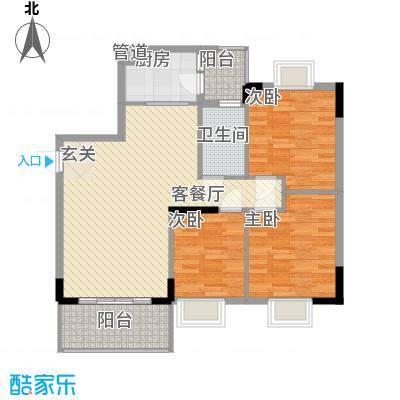 翠华花园二期101.96㎡翠华花园二期户型图户型A3室2厅1卫1厨户型3室2厅1卫1厨