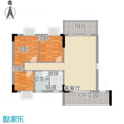 翠华花园二期88.31㎡翠华花园二期户型图户型K3室2厅1卫1厨户型3室2厅1卫1厨