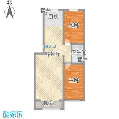 水岸国际98.16㎡水岸国际户型图D户型2室2厅1卫1厨户型2室2厅1卫1厨