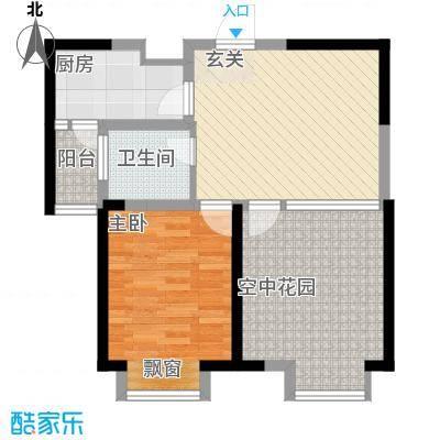 文华阁文华阁户型图92室2厅1卫1厨户型2室2厅1卫1厨