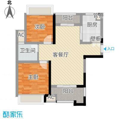 高速滨湖时代广场87.00㎡高速滨湖时代广场户型图G3、G5#楼B4户型2室2厅1卫1厨户型2室2厅1卫1厨