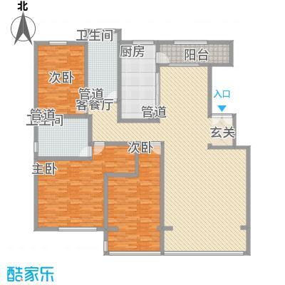 九合国际222.74㎡九合国际户型图户型图3室2厅2卫1厨户型3室2厅2卫1厨