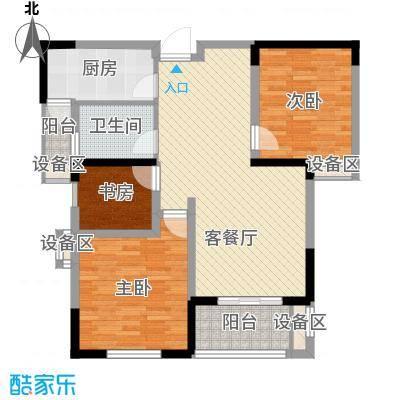 御景前城90.99㎡御景前城户型图13#楼05户型3室2厅1卫1厨户型3室2厅1卫1厨