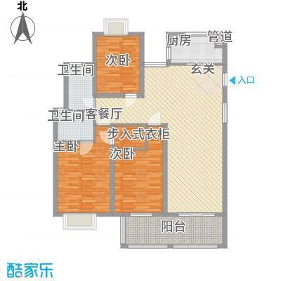 山景水岸户型图A1户型 3室2厅2卫1厨