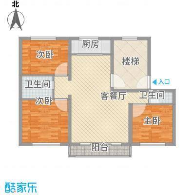 意达花园130.00㎡意达花园户型图3号楼户型图3室2厅2卫1厨户型3室2厅2卫1厨