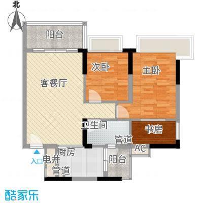 恒大山水城别墅户型图221栋3-18层02户型 2室2厅1卫1厨