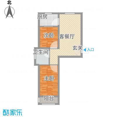 美地家园84.52㎡美地家园户型图户型图2室1厅1卫1厨户型2室1厅1卫1厨