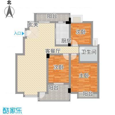 望山公馆139.44㎡望山公馆户型图C户型3室2厅1卫1厨户型3室2厅1卫1厨
