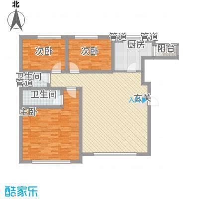 青橙部落126.00㎡青橙部落户型图C2户型图3室1厅户型3室1厅