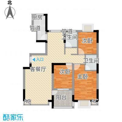 振业山水名城160.00㎡振业山水名城3室户型3室