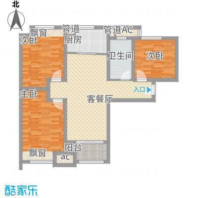 中海�湖墅99.00㎡中海�湖墅户型图V2户型赏景御居3室2厅1卫1厨户型3室2厅1卫1厨
