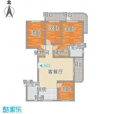 印象江南167.04㎡A型户型4室2厅2卫1厨