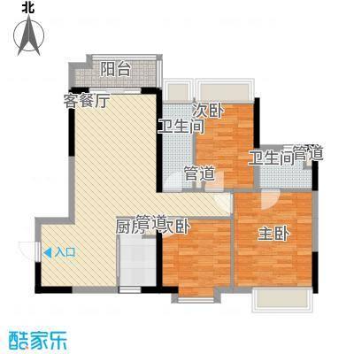 丰逸尚居98.09㎡丰逸尚居户型图A1栋08户型3室2厅2卫1厨户型3室2厅2卫1厨