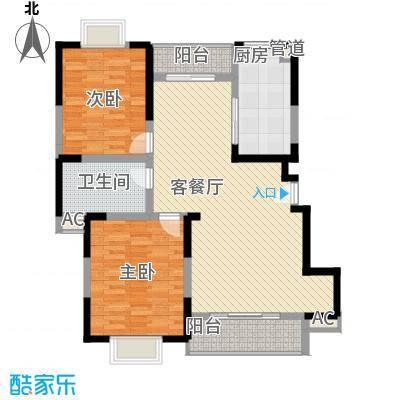 华德名人世家112.00㎡华德名人世家户型图户型b小高层型2室2厅1卫1厨户型2室2厅1卫1厨