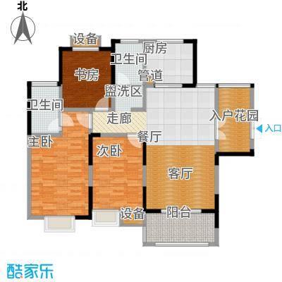 蓝鼎海棠湾128.00㎡蓝鼎海棠湾户型图1#、2#B户型3室2厅2卫1厨户型3室2厅2卫1厨
