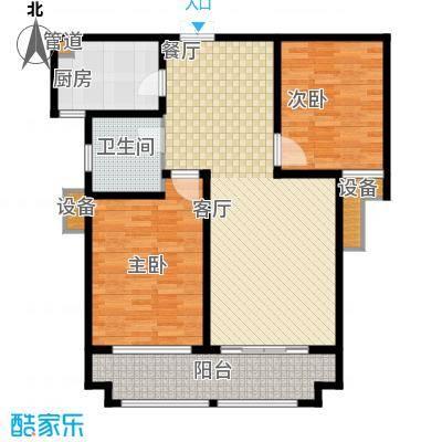 蓝鼎海棠湾98.00㎡蓝鼎海棠湾户型图1#、2#楼C户型2室2厅1卫1厨户型2室2厅1卫1厨