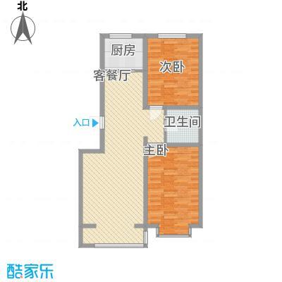西城阳光98.68㎡西城阳光户型图E户型2室2厅1卫1厨户型2室2厅1卫1厨