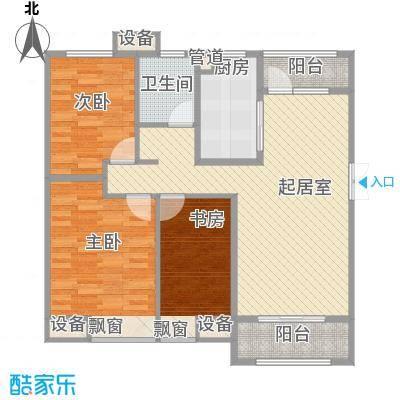 五洲幸福湾110.23㎡五洲幸福湾户型图C户型3室2厅1卫户型3室2厅1卫