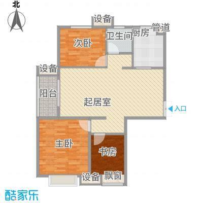 五洲幸福湾101.36㎡五洲幸福湾户型图A户型3室2厅1卫户型3室2厅1卫