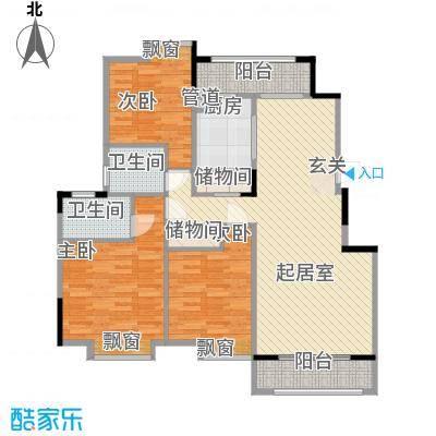 五洲幸福湾129.40㎡五洲幸福湾户型图F户型3室2厅2卫户型3室2厅2卫