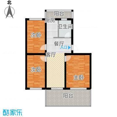 大将作126.69㎡大将作户型图东A1户型3室2厅1卫1厨户型3室2厅1卫1厨